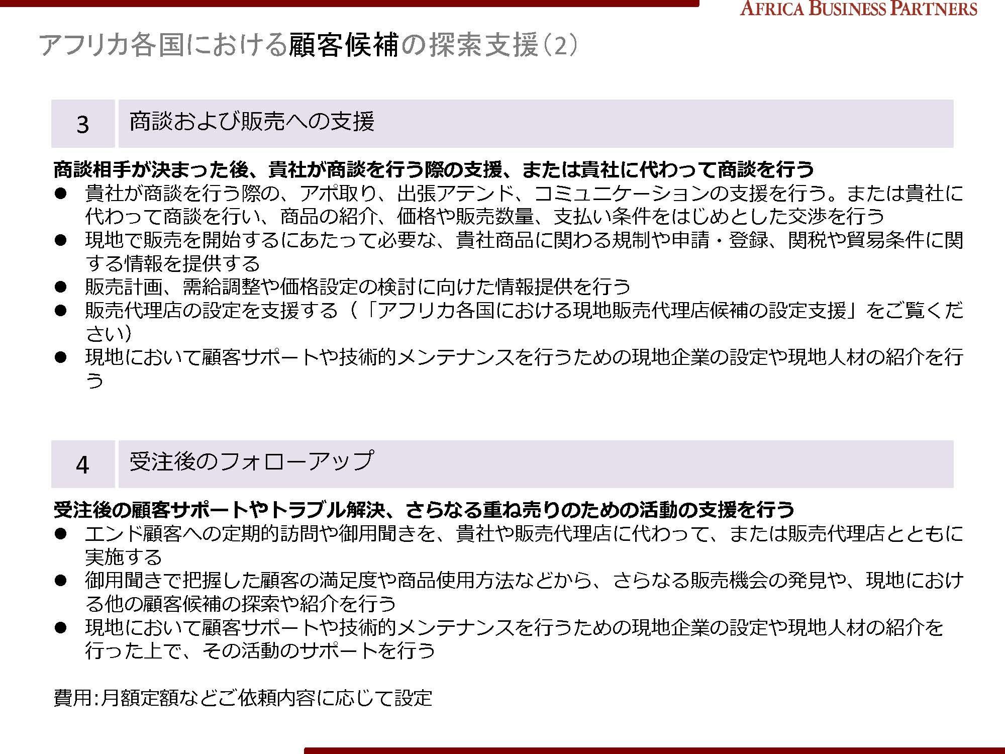https://abp.co.jp/news/uploads/20200520000156.jpg