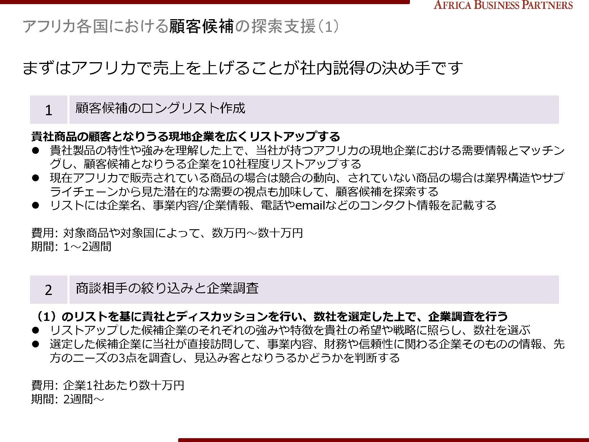 https://abp.co.jp/news/uploads/20200527192439.jpg